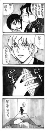 Blood47_1